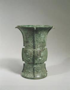 Wine vessel, Zun