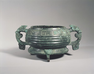 Food vessel, Gui