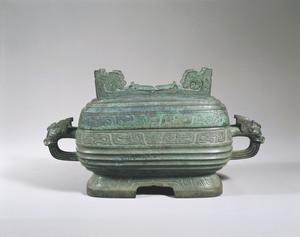 Food vessel, Xu