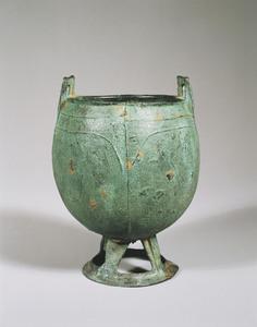 Cooking vessel, Fu
