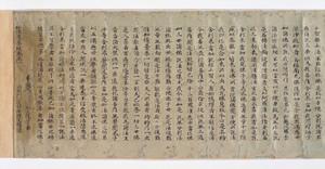 Hoke-kyō (Saddharma-puṇḍarīka sūtra), Vol.1_1