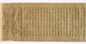 Hoke-kyō (Saddharma-puṇḍarīka sūtra), Vol.3_2