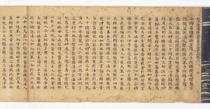 Hoke-kyō (Saddharma-puṇḍarīka sūtra), Vol.4
