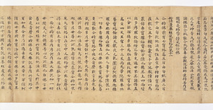 Hoke-kyō (Saddharma-puṇḍarīka sūtra), Vol.4_1