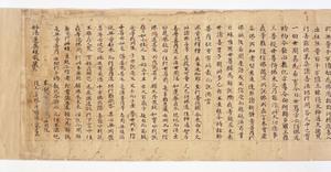 Hoke-kyō (Saddharma-puṇḍarīka sūtra), Vol.5_1