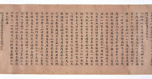 Hoke-kyō (Saddharma-puṇḍarīka sūtra), Vol.7_2
