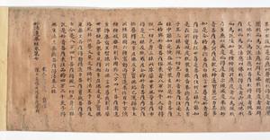 Hoke-kyō (Saddharma-puṇḍarīka sūtra), Vol.7_1