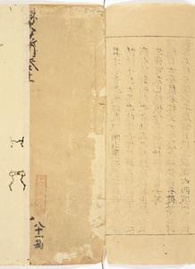 Funshin, Vol.1_2