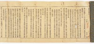 Funshin, Vol.2