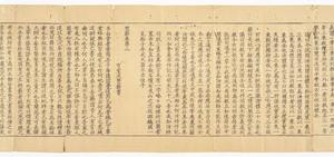 Funshin, Vol.2_2