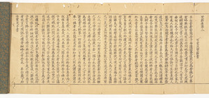 Funshin, Vol.2_3