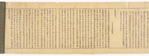 Funshin, Vol.2_4