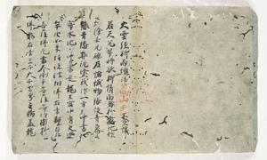 Zakkenshū, Vol.1