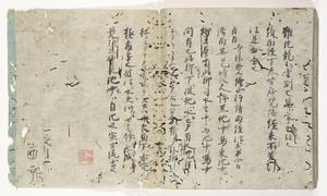 Zakkenshū, Vol.1_1
