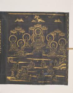 Hoke-kyō (Saddharma-puṇḍarīka sūtra), Vol.6_2