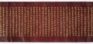Konkōmyōsaishōō-kyō (Suvarṇaprabhāsottama-rāja-sūtra), Vol.6 (Kokubunji-kyō)_8
