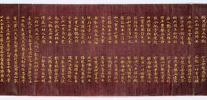 Konkōmyōsaishōō-kyō (Suvarṇaprabhāsottama-rāja-sūtra), Vol.6 (Kokubunji-kyō)_15
