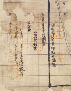 Map of the estate of Tōdai-ji temple in Isawa village in Etchū Province_1