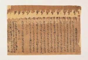 Hannya singyō (Prajnaparamita-hrdaya-sutra)