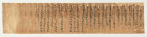 Hōkyōin darani (Karanda-mudra-dharani)_1