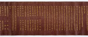 Konkōmyōsaishōō-kyō (Suvarṇaprabhāsottama-rāja-sūtra), Vol.8 (Kokubunji-kyō)_3