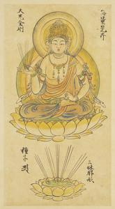金胎仏画帖断簡(無量光菩薩)