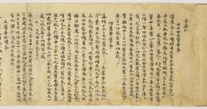 Kōyakushō