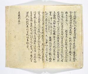 Myōkyōshō, Vol.6_2