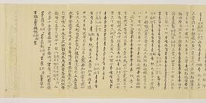 Shittanzō, Vol.4_1