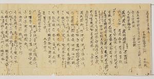 Shittanzō, Vol.5