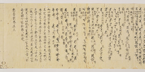 Shittanzō, Vol.5_1