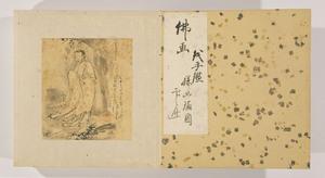 Tan'yū shukuzu (Butsugashū)