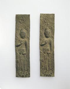 Kannon Bosatsu (Avalokiteśvara)
