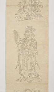 東大寺戒壇院厨子扉絵図像_15