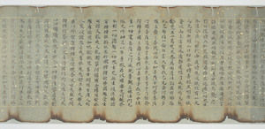 藍紙華厳経巻第五十(泉福寺経)_9