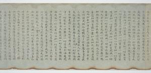 藍紙華厳経巻第五十(泉福寺経)_10