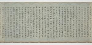 藍紙華厳経巻第五十(泉福寺経)_15
