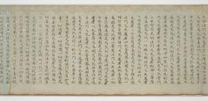 藍紙華厳経巻第五十(泉福寺経)_14