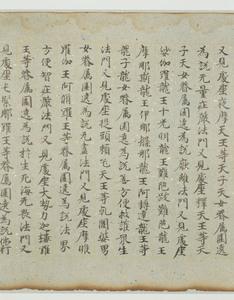 藍紙華厳経巻第五十(泉福寺経)_19