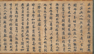 Handwriting of the priest Seisetsu Shōchō