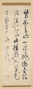 Poem by Priest Kozan Ikkyō