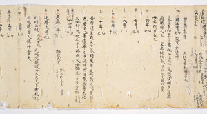 Biography of Priest Kūkai, Vol.1_5