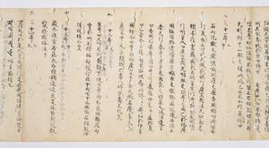 Biography of Priest Kūkai, Vol.1_7