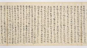 Biography of Priest Kūkai, Vol.1_3