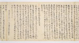 Biography of Priest Kūkai, Vol.1_12