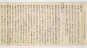 Biography of Priest Kūkai, Vol.1_13