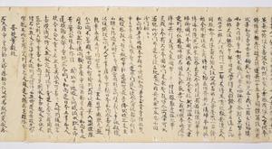Biography of Priest Kūkai, Vol.1_14