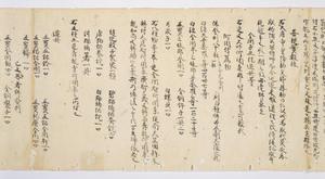 Biography of Priest Kūkai, Vol.1_11