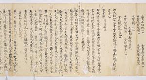 Biography of Priest Kūkai, Vol.1_8