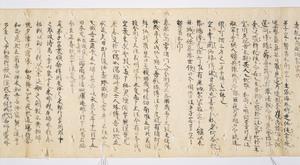 Biography of Priest Kūkai, Vol.1_9
